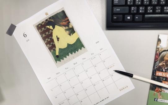 【2020/6月長者貼布畫月曆開放下載列印】