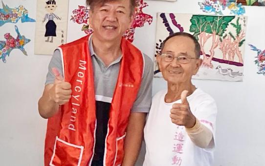 【社工故事─社工處 花蓮中心 周居禮】